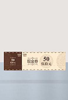 营销卡券印刷