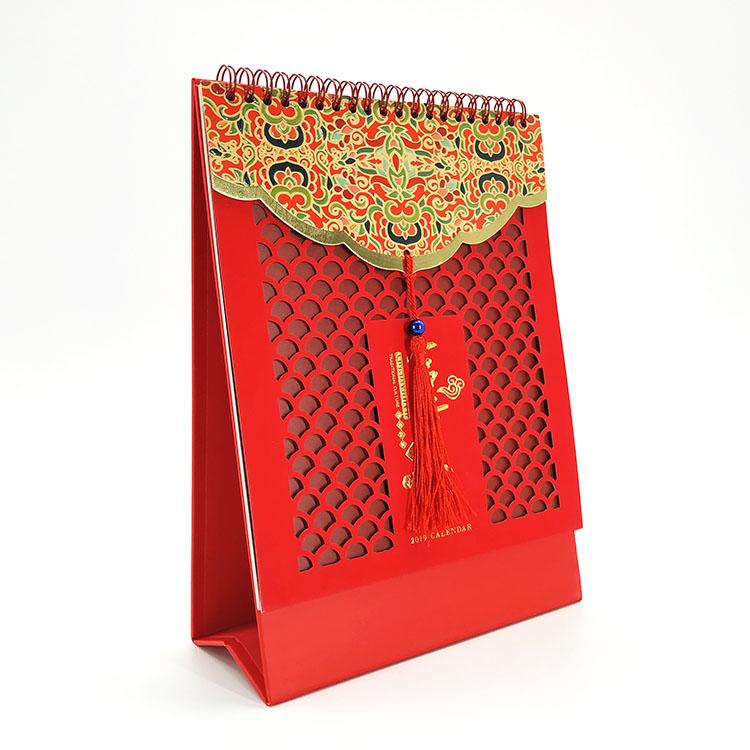 喜庆精雕台历 2019台历印刷制作