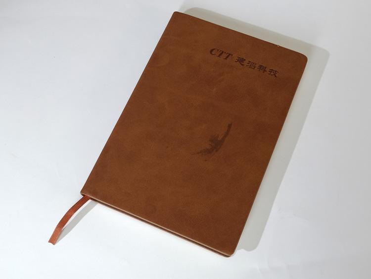 建滔科技笔记本定制 皮质笔记本印刷制作