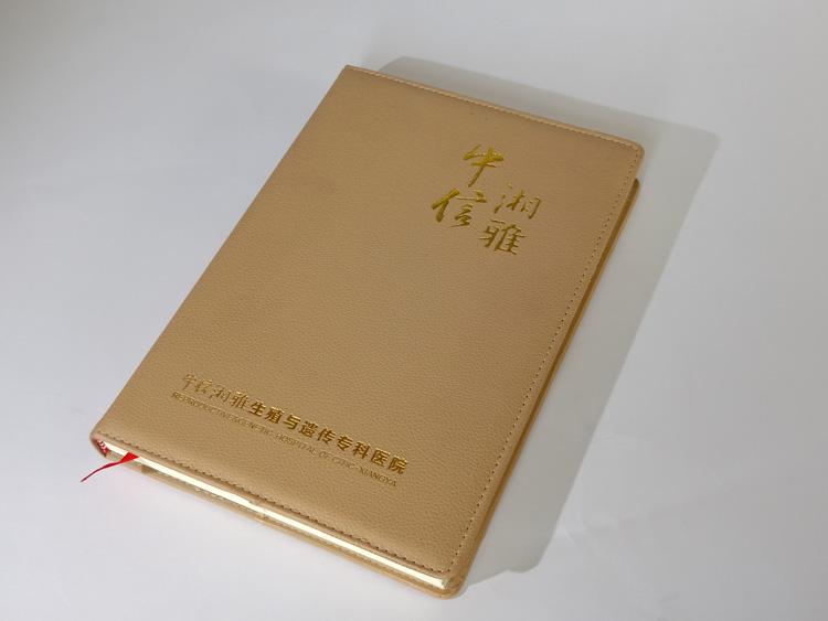 中信湘雅医院记事本 皮质笔记本制作