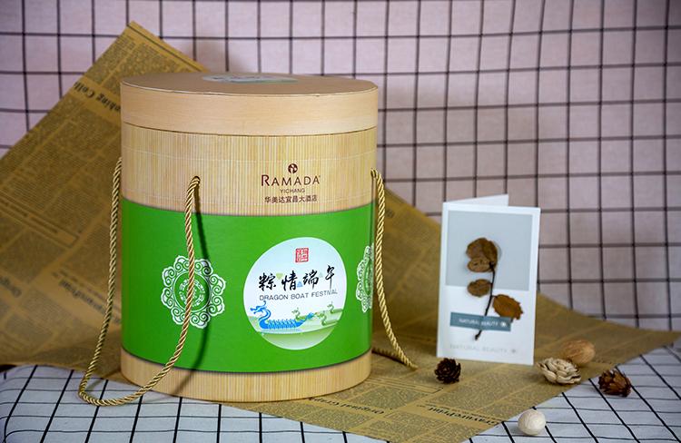 圆形粽子包装盒 手提式粽子礼盒