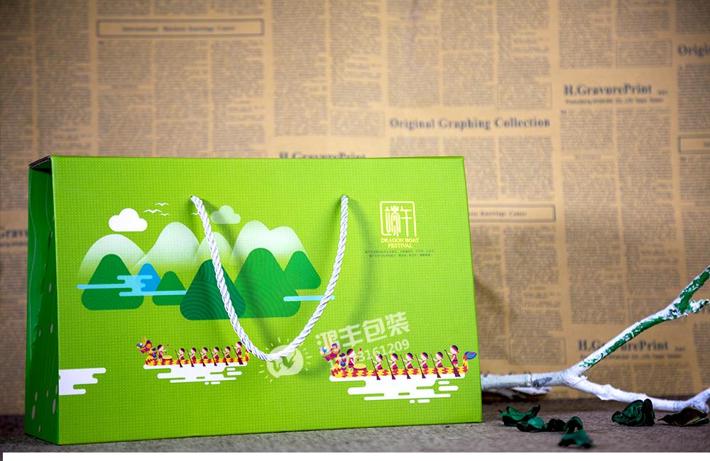 绿色粽子包装礼盒 年轻人的粽子包装