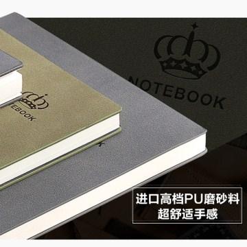 [定制]复古磨砂皮记事本定制 米黄道林纸笔记本