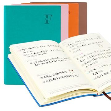 软皮A5日程记事本印刷 笔记本定制LOGO 内芯可定制