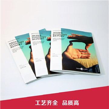 企业宣传册印刷 企业画册制作