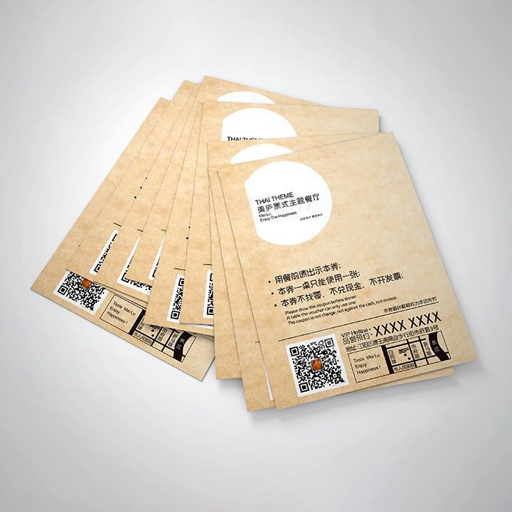 157g铜版纸单页制作 宣传单印刷