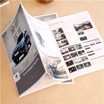 四折页印刷 200g铜版纸双面